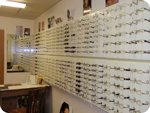Greeman and Greeman Prescription Eyeware